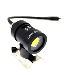 Yellow Diving 80 Watt LED Video Lampenkopf